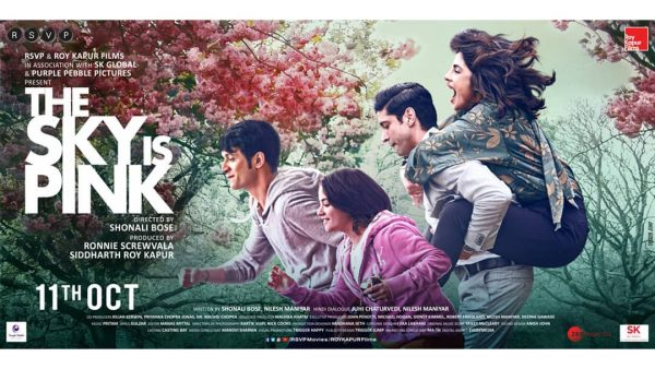The Sky Is Pink Trailer and First Poster: There is Tragic Family Drama in Priyanka's film 1