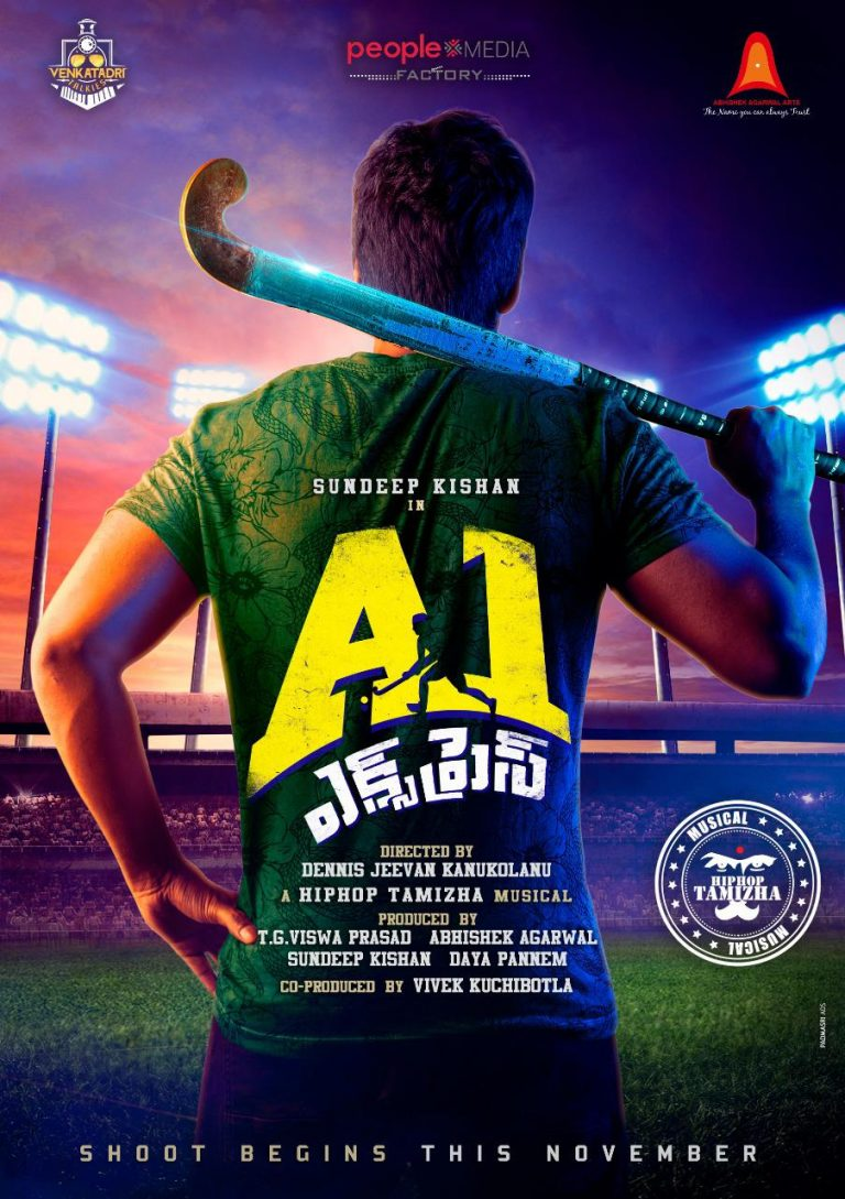 'A1 Express' Telugu Movie Stars Sundeep Kishan First Look Out 1