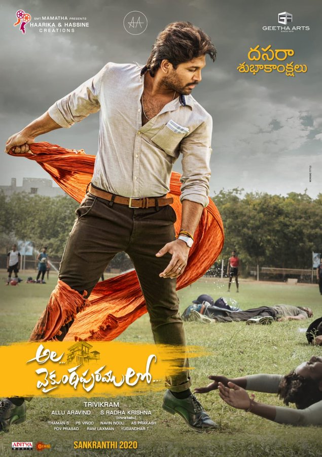 Allu Arjun's Ala Vaikunthapurramloo Movie New Poster Out 1
