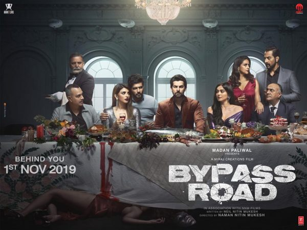 Bypass Road Trailer Release: Bypass Road, full of superb dialogue, mask man behind Neil's life 1