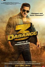 Dabangg 3: 'Chulbul Pandey' first look released - watch video 1