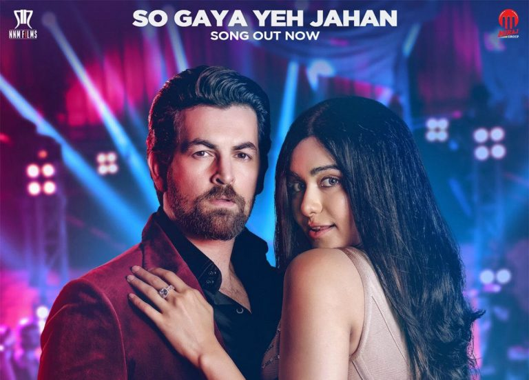 Film Bypass Road song 'So Gaya Yeh Jahan' is out, the song of 'Tezaab' has been recreated 1