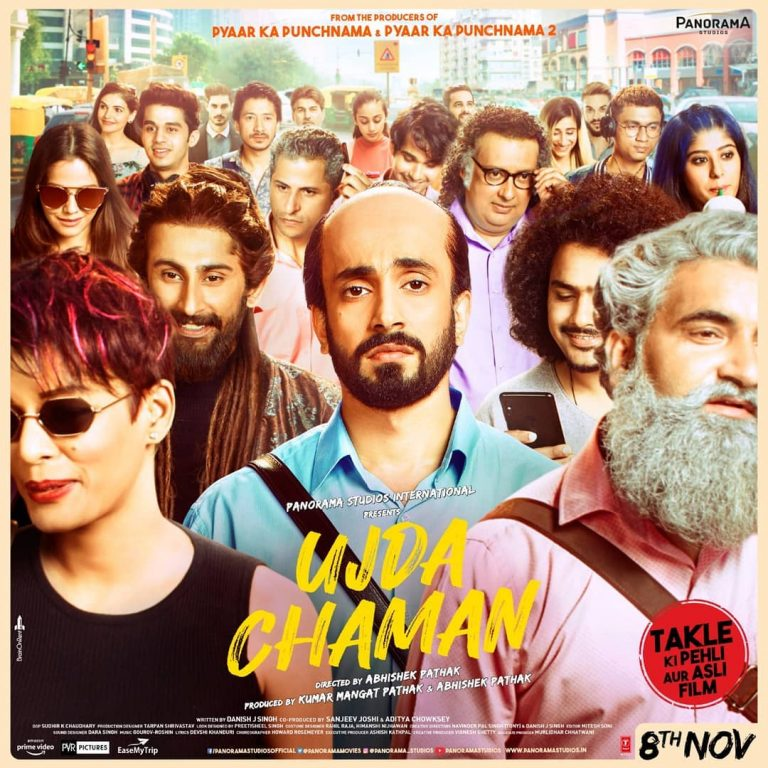 Get ready to laugh, First Look and Trailer of 'Ujda Chaman' released 1