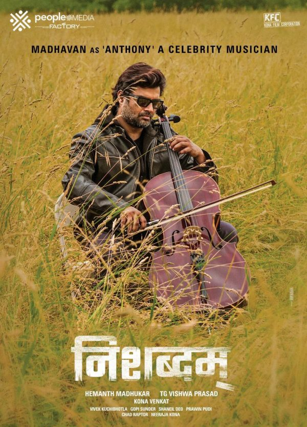 Nishabdham stars R Madhavan as a Musician, will release in multiple languages 1