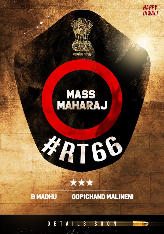 Ravi Teja's New Upcoming Film RT66 With Directer Gopichand Malineni And Producer B Madhu 1
