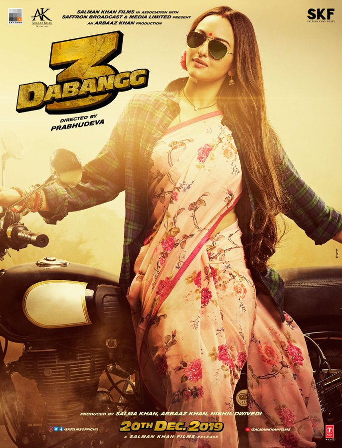 Salman Khan shared the look of Sonakshi Sinha as Rajjo and Saiee Manjrekar as Khushi in Dabangg 3 1