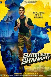 Satellite Shankar 1