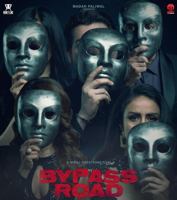 Second motion poster of 'Bypass Road' Out, It Stars Neil Nitin Mukesh, Adah Sharma, Shama Sikander, Gul Panag, Rajit Kapur and Sudhanshu Pandey 1