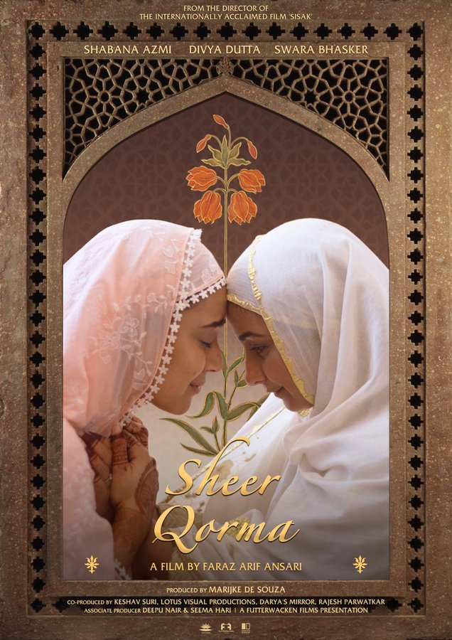 Shabana Azmi, Divya Dutta and Swara Bhaskar's Film 'Sheer Qorma' First look poster out 1