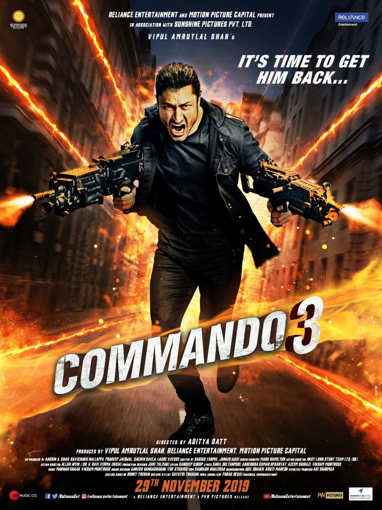 Vidyut Jammwal Film Commando 3: First look of action packed film Commando 3 released, Vidyut Jammwal will complete new mission 1
