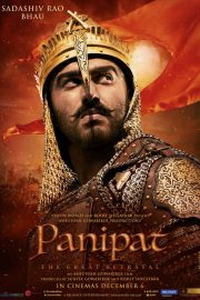 Arjun Kapoor look in Panipat, directed by Ashutosh Gowariker 1