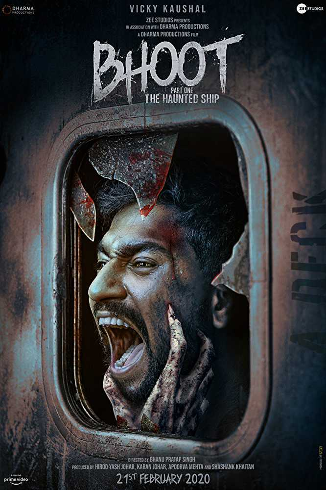 Bhoot – Part One: The Haunted Ship 1