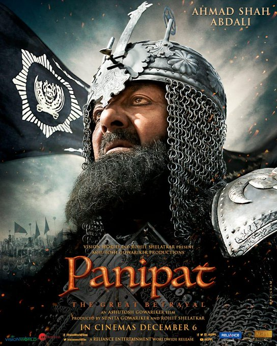 Panipat: Sanjay Dutt and Kriti Sanon in Panipat Posters Out Today, Trailer Out Tomorrow 1