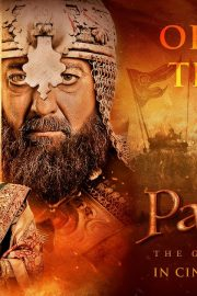 Panipat Trailer Out: Stars Arjun Kapoor, Sanjay Dutt and Kriti Sanon 1