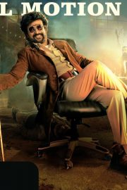 Rajinikanth: The motion poster of film 'Darbar' has been released, directed by A.R. Murugadoss 1