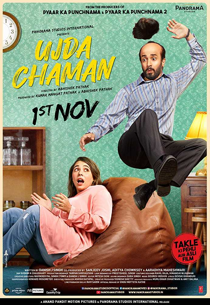 Ujda Chaman Movie Review 1