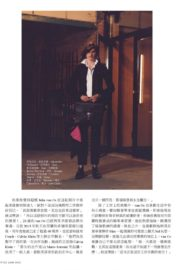 Julia van Os in Instyle Magazine, Taiwan June 2020 5