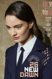 Aisling Franciosi covers Visual Tales Magazine, March 2021 20