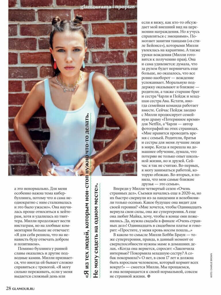Millie Bobby Brown Covers Glamour Magazine, Russia April 2021 1